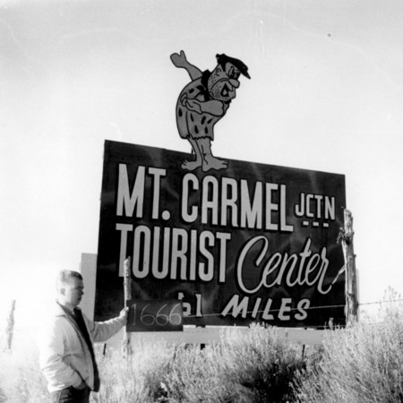 Mount Carmel Junction Tourist Center road sign in Garfield County